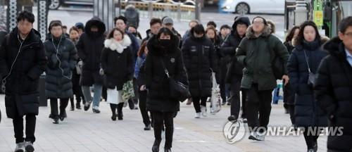首尔迎强寒潮