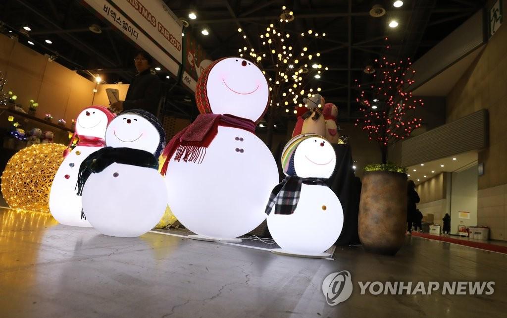 韩国圣诞展销会