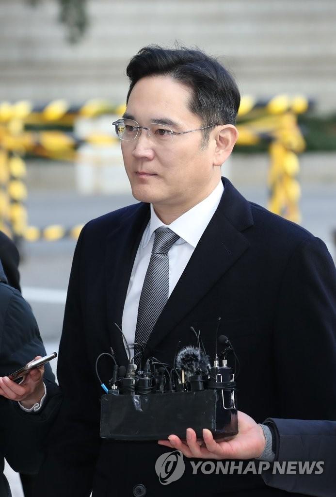 李在镕出庭受审