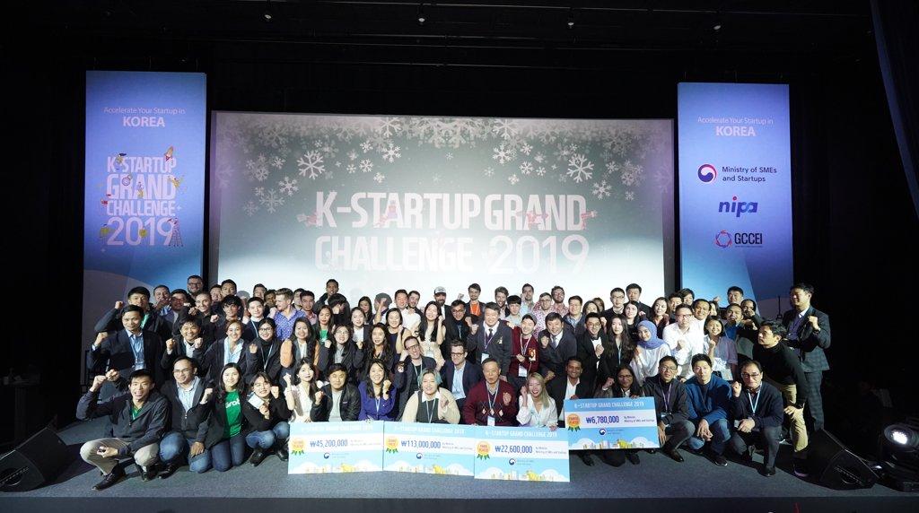 韩国创业挑战项目今年吸引1677个团队