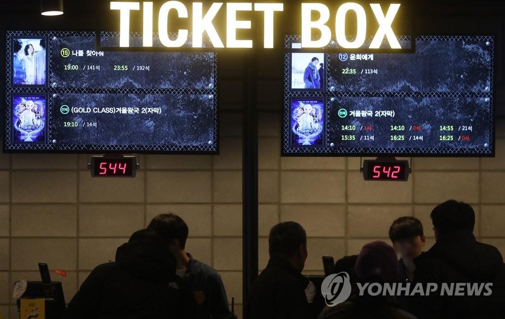 韩国2019年观影人数破2亿创新高
