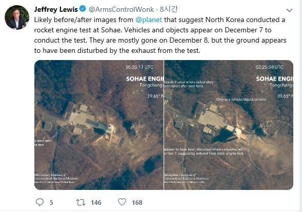 资料图片:朝鲜平安北道铁山郡东仓里的卫星发射场 美国核专家杰弗里·刘易斯推特截图(图片严禁转载复制)