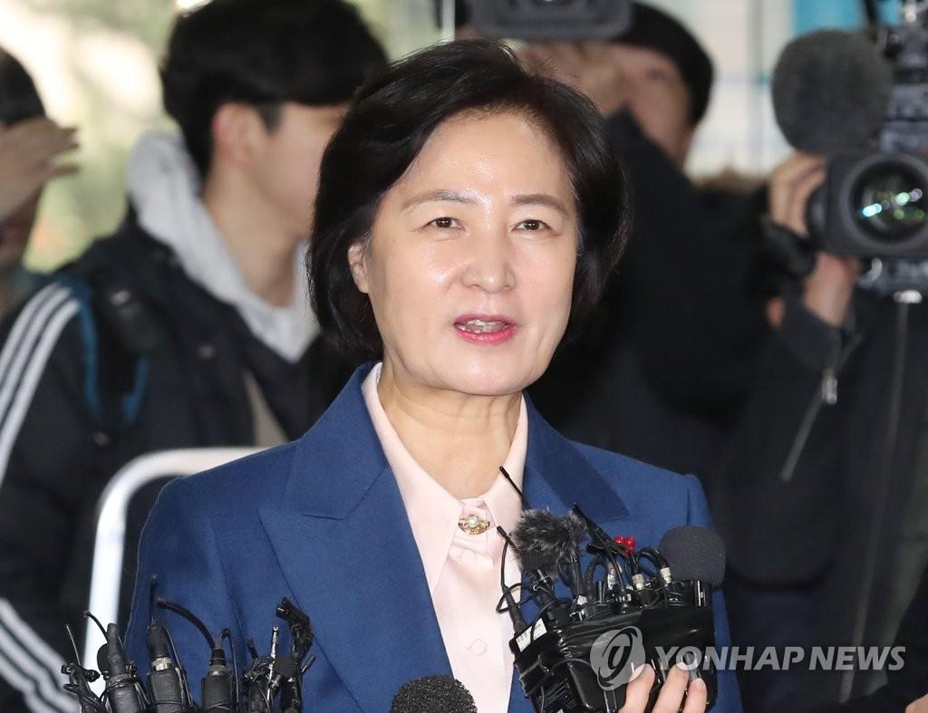 韩国候任法务部长开始为人事听证会做准备