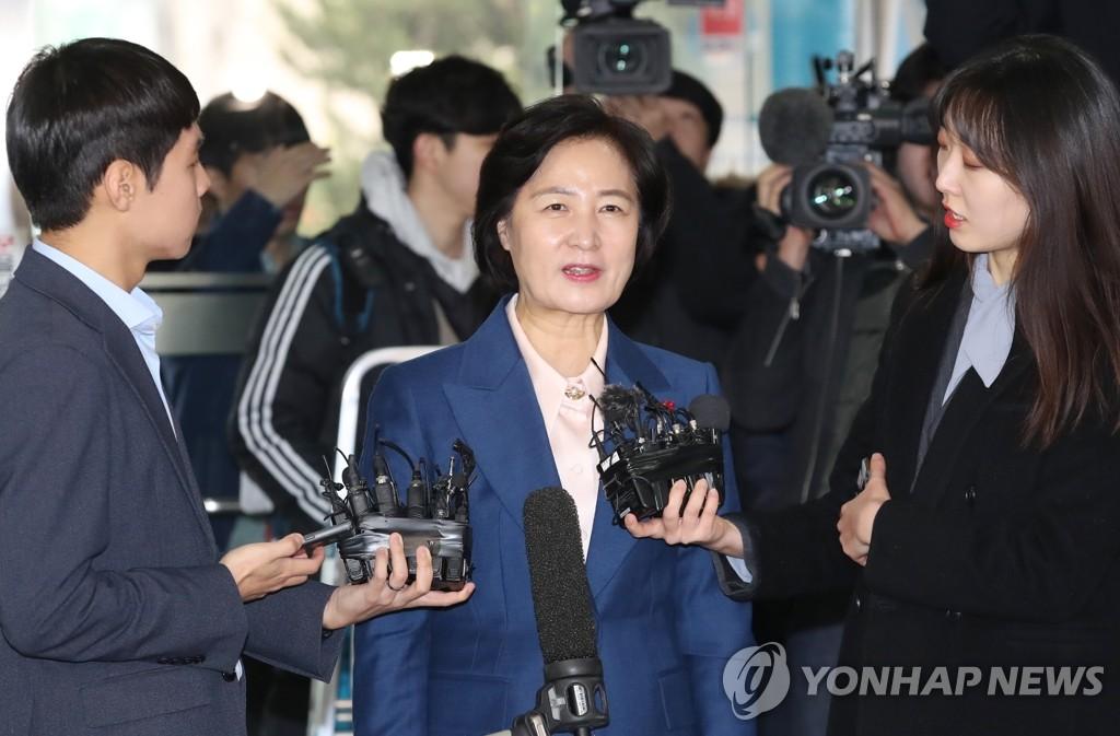 韩候任法务部长上班