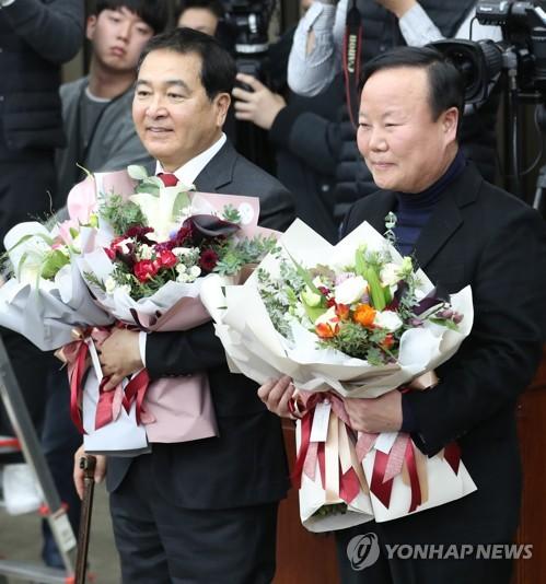 韩最大在野党议员沈在哲当选新任党鞭