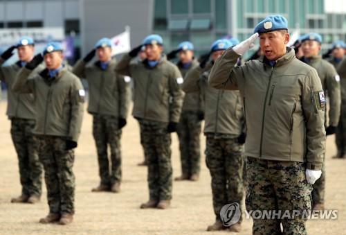 韩国第23批赴黎巴嫩维和部队