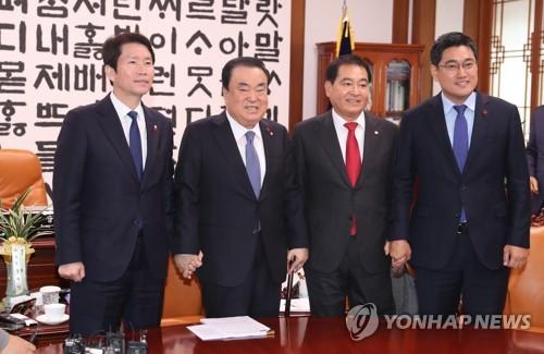 韩国会议长和三党党鞭