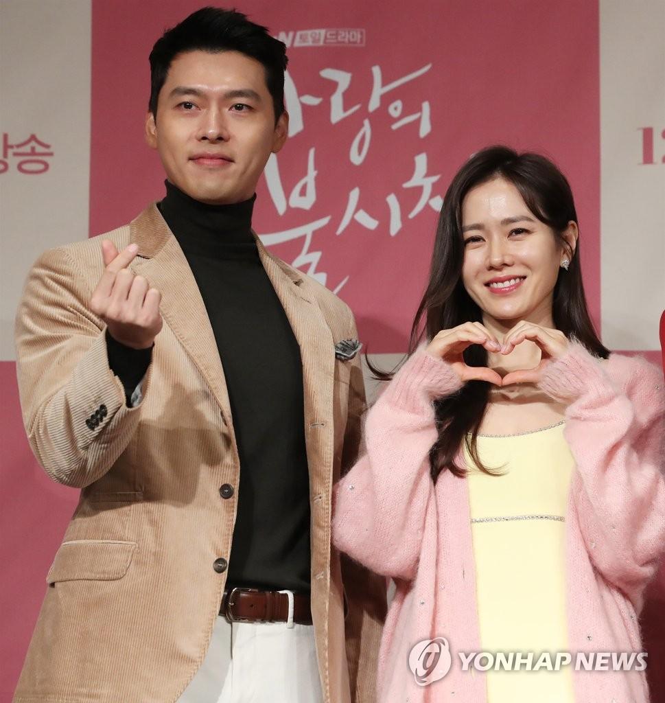 12月9日下午,在首尔四季酒店,演员玄彬(左)和孙艺珍出席tvN新剧《爱情迫降》发布会并摆爱心手势。 韩联社