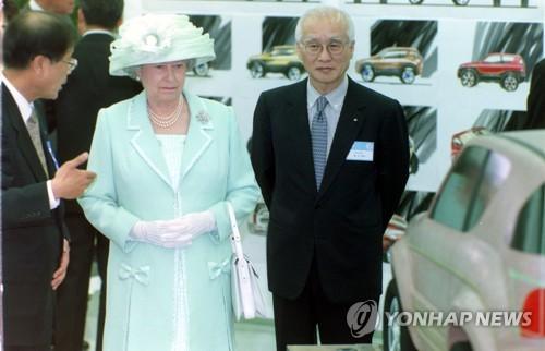 大宇创始人金宇中和英国女王