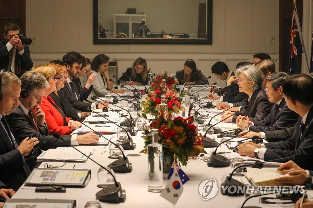 韩澳2+2会议现场 韩国外交部供图(图片严禁转载复制)