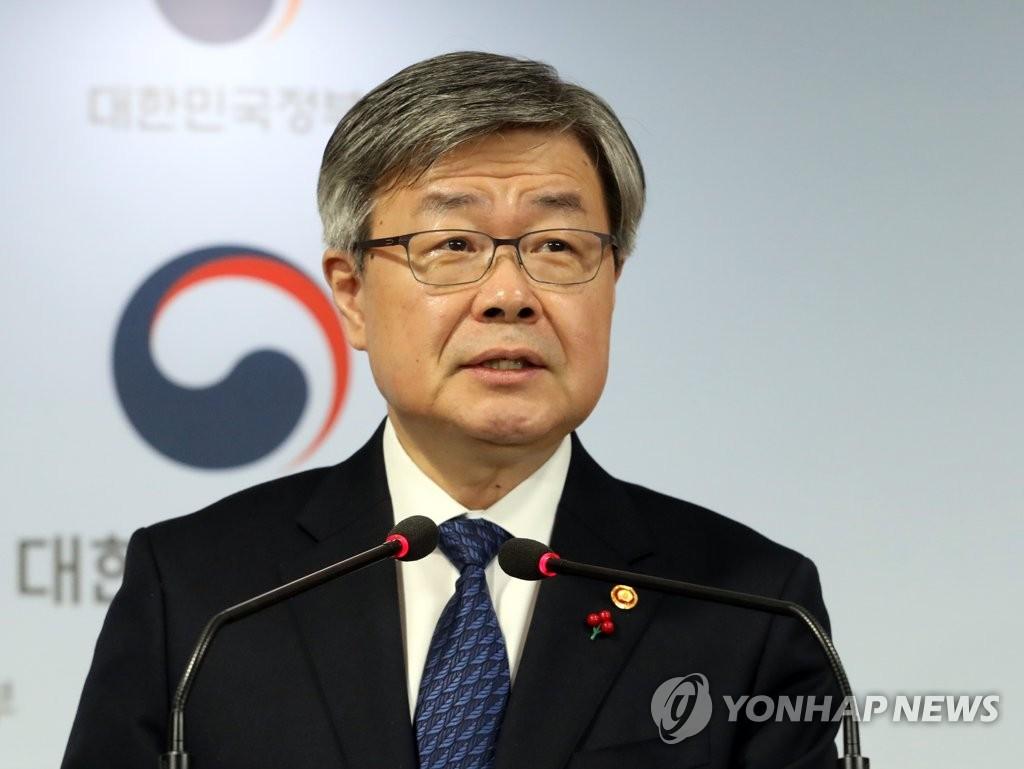 韩新工时制补充措施为中小企业设1年过渡期