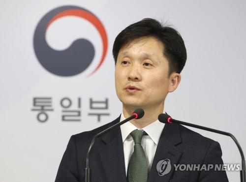 韩统一部:严密关注新型肺炎在朝发病风险