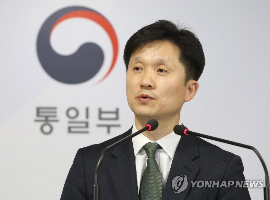 韩政府密切关注朝鲜劳动党全会结果