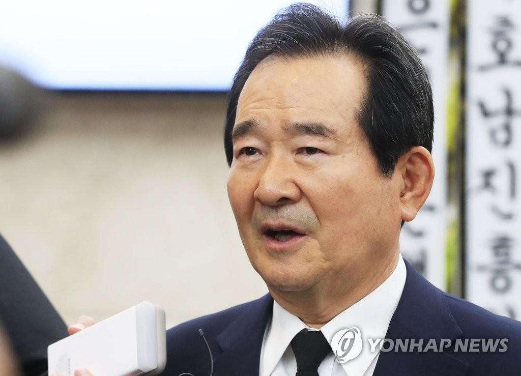 消息:韩国前国会议长丁世均或将获总理提名