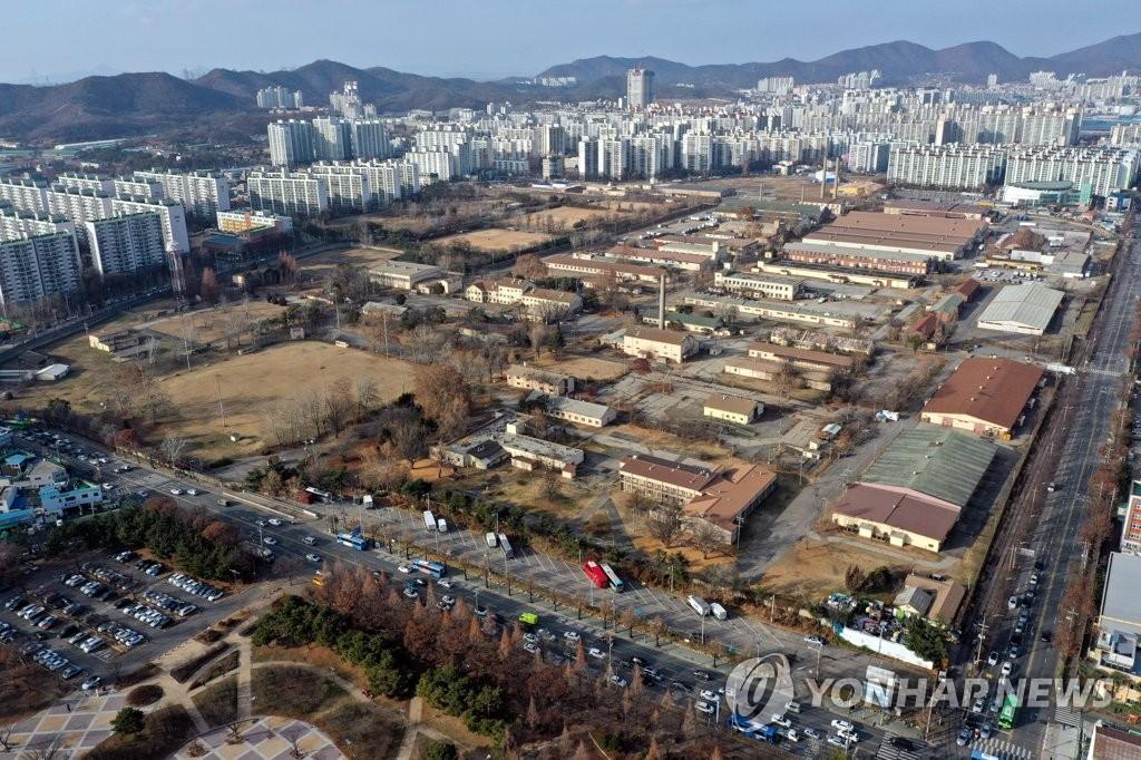 详讯:韩国收回4处美军驻韩基地