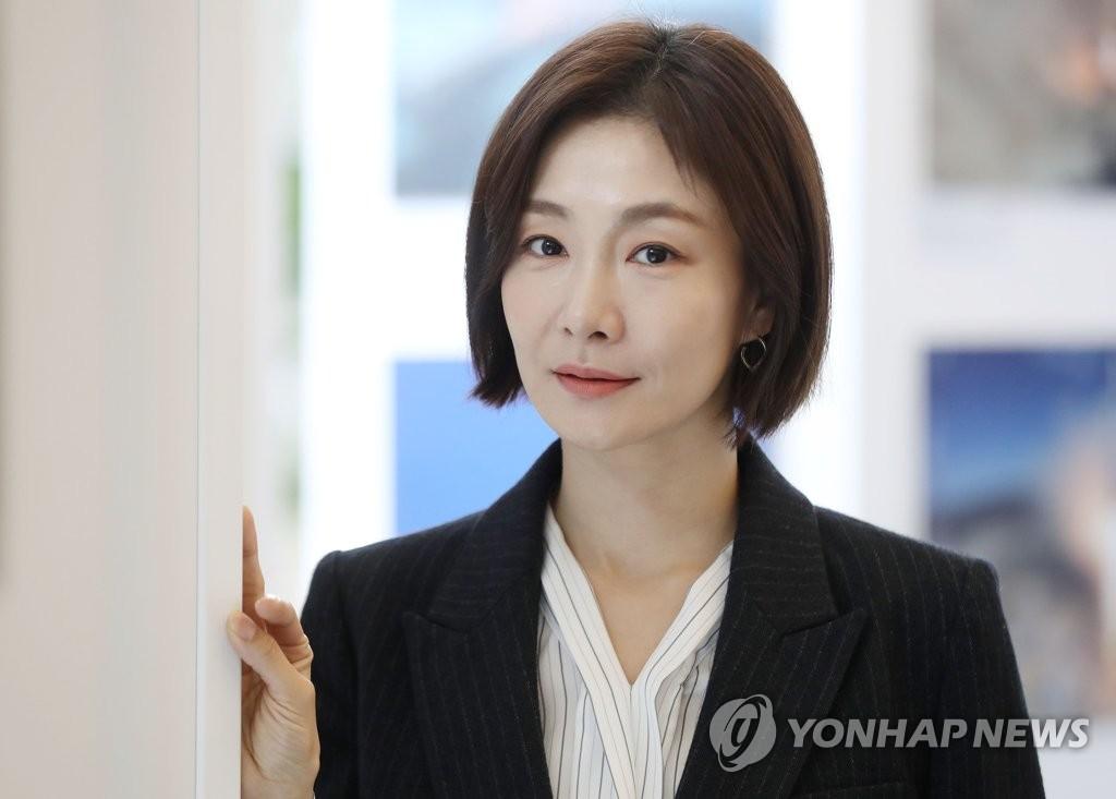 演员朴孝珠
