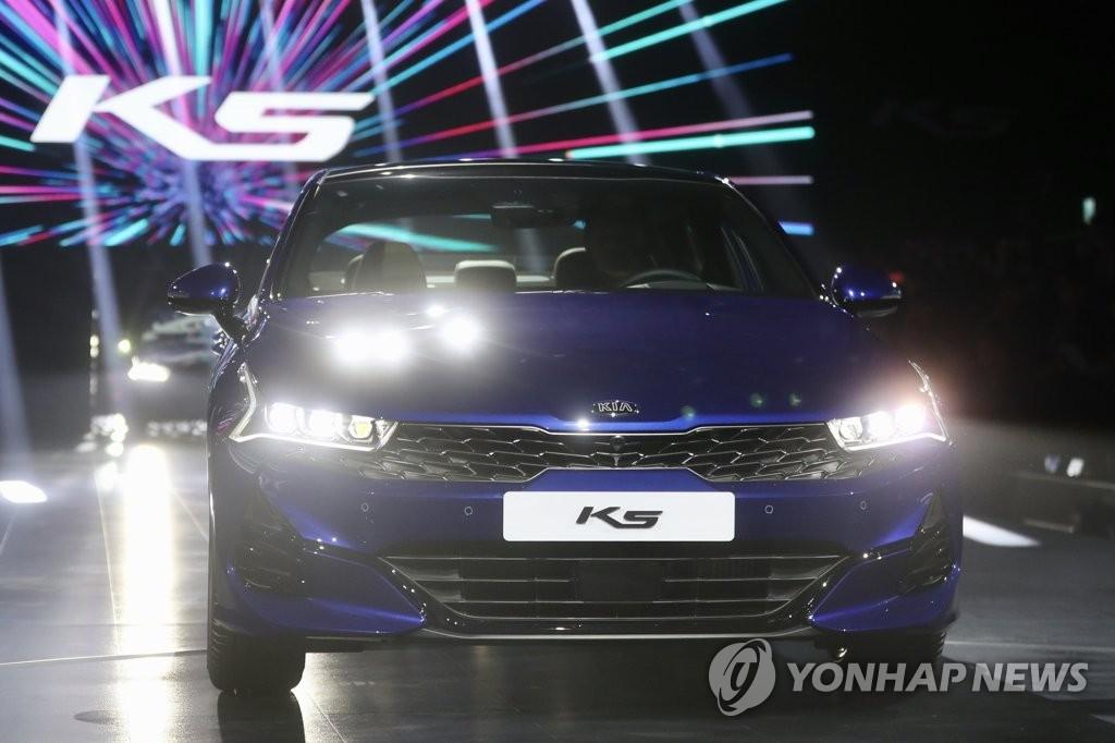 全新起亚K5正面图 韩联社