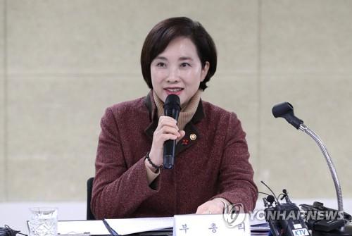 第三次韩中日教育部长会议明在京举行