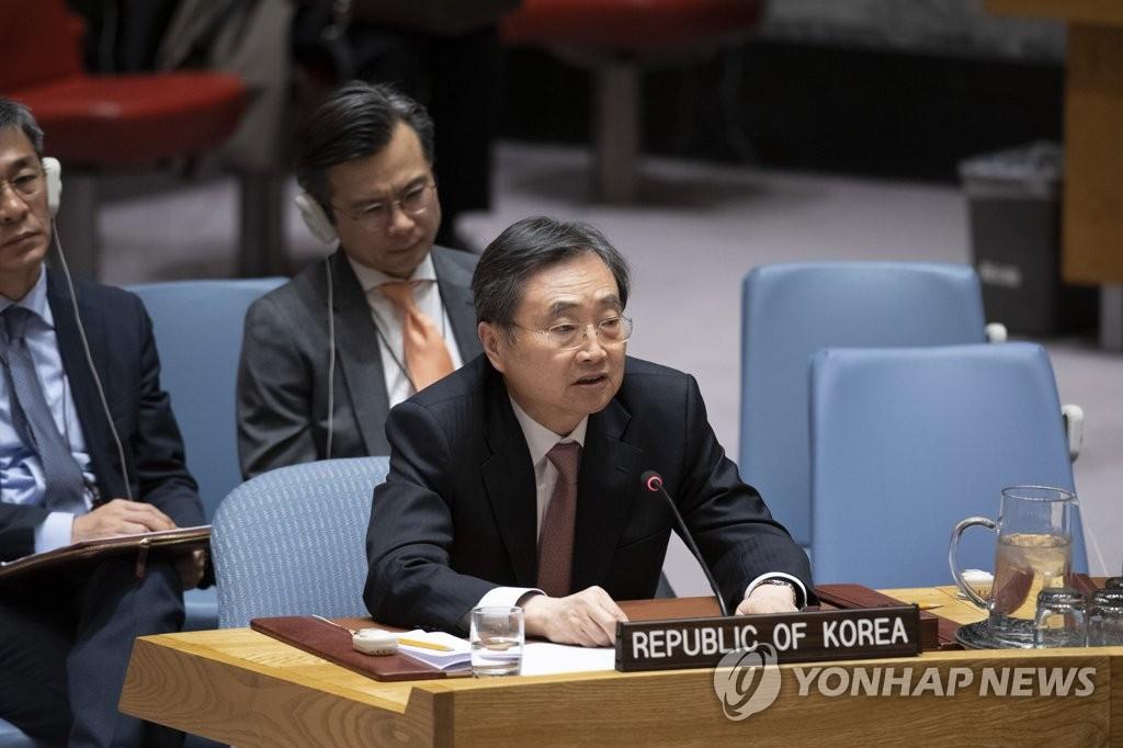 韩国常驻联合国代表发言