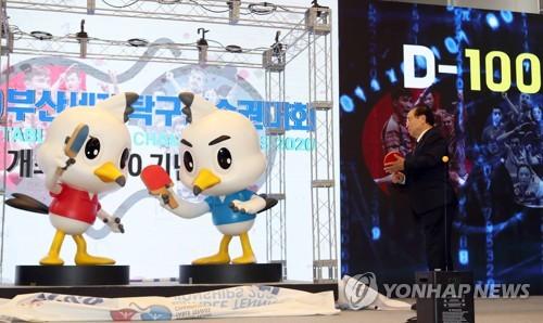 釜山世乒赛因新冠疫情推迟至6月举行