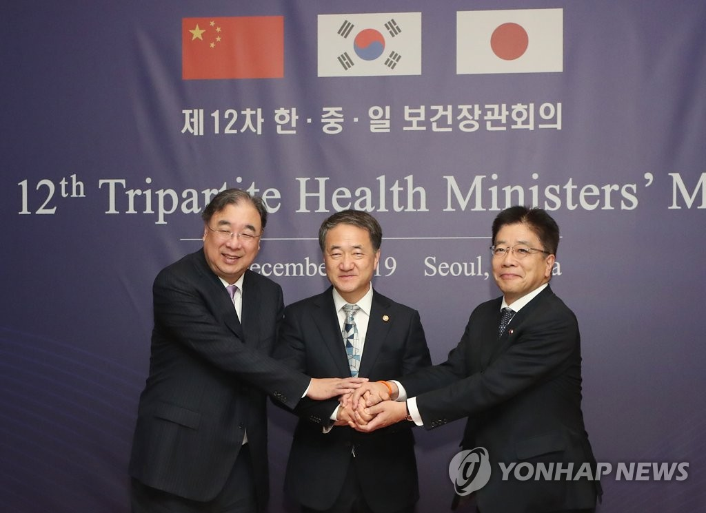 韩中日卫生部长合影