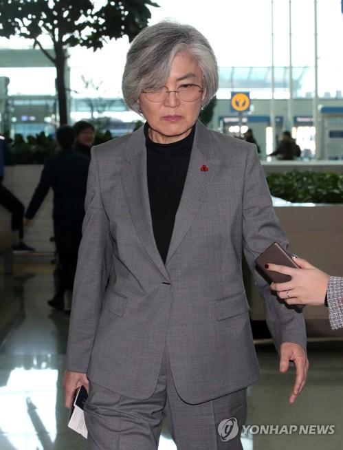 韩外长启程出席亚欧外长会