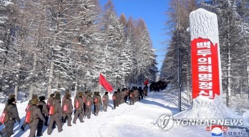朝鲜党宣传干部考擦三池渊革命圣地