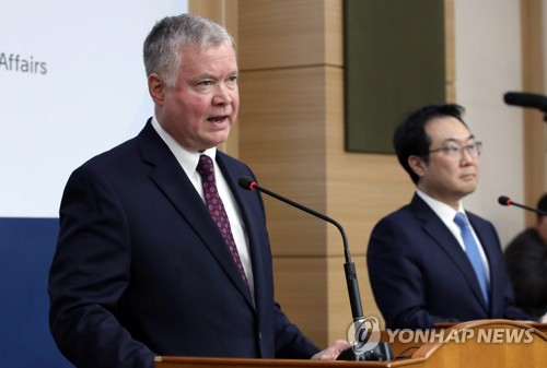 美国副国务卿比根访韩