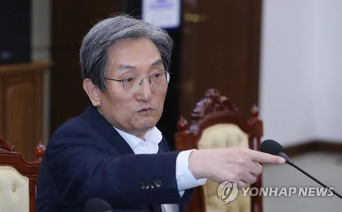 韩国总统府建议幕僚卖房配合调控