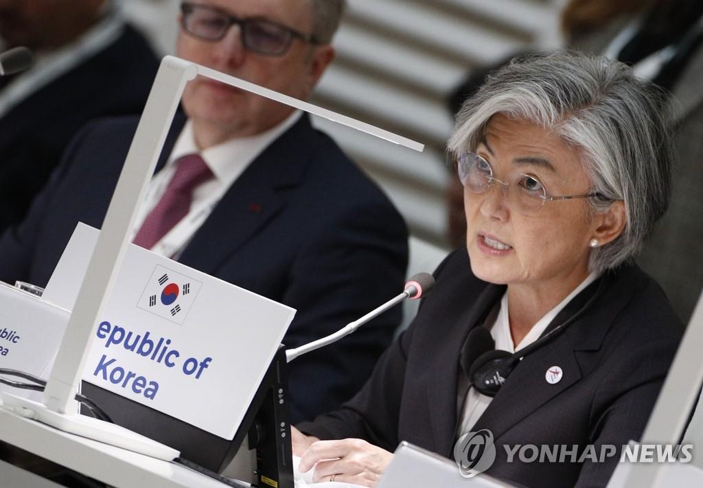 韩国外长康京和出席第十四届亚欧外长会议