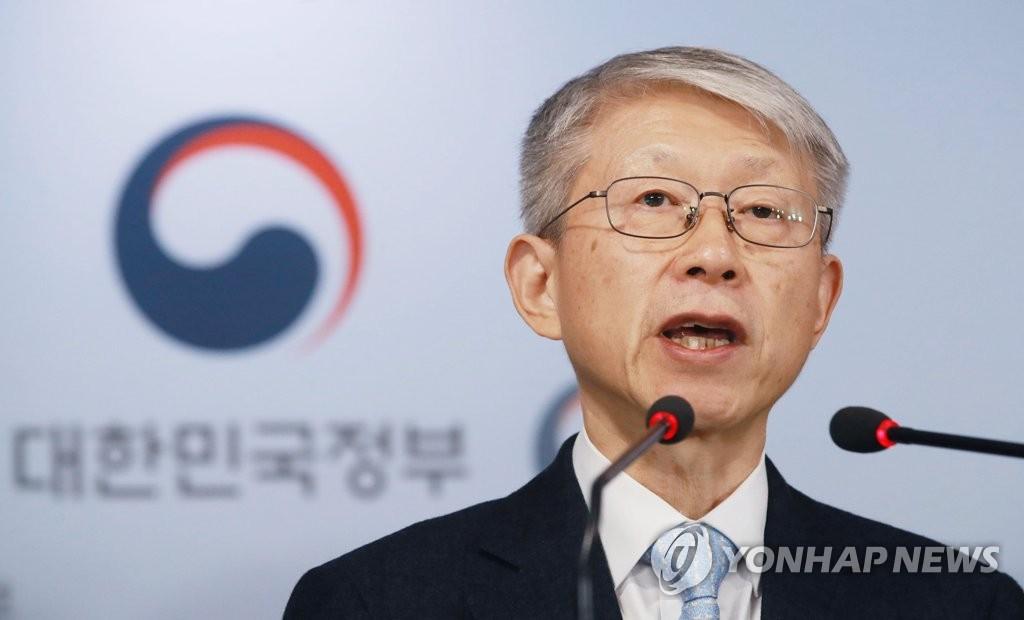 韩国政府公布人工智能国家发展战略