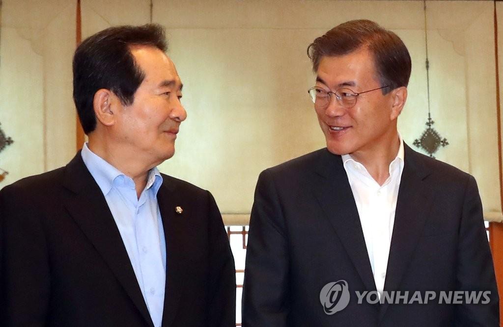 详讯:韩国前国会议长丁世均获国务总理提名