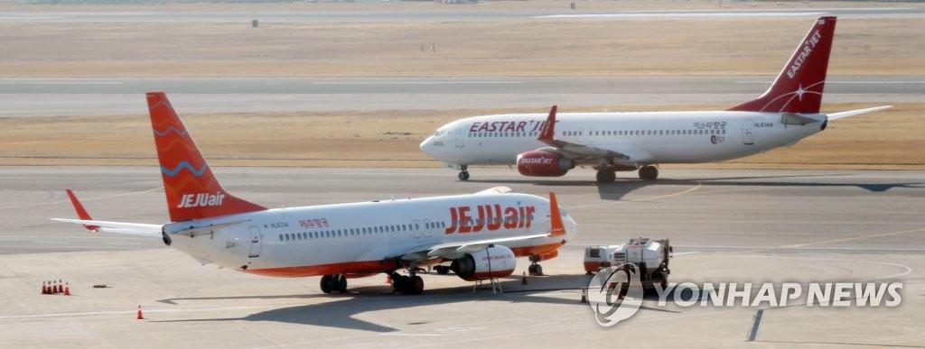 韩国济州航空与易斯达航空签订股权收购协议