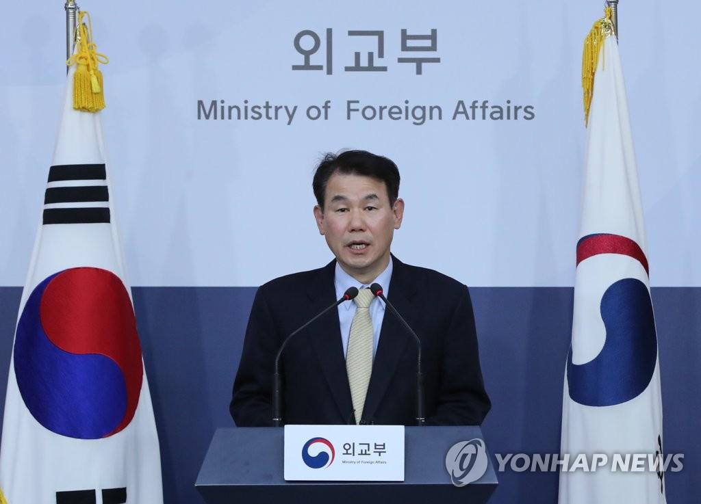 韩美军费谈判韩方代表:无法承担美军驻外费用
