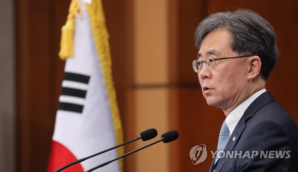 资料图片:韩国青瓦台国家安保室第二次长(副部级)金铉宗 韩联社