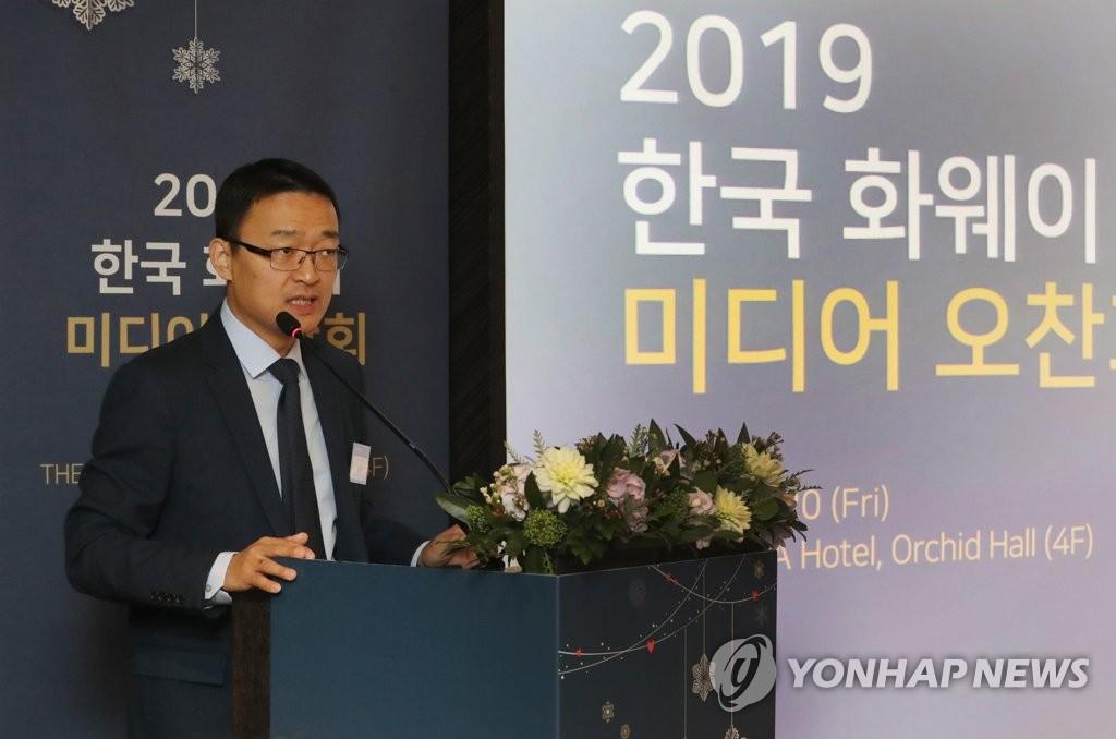 华为称明年将扩大在韩投资采购
