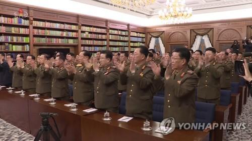 朝鲜人民保安相换人 开城升格为特别市