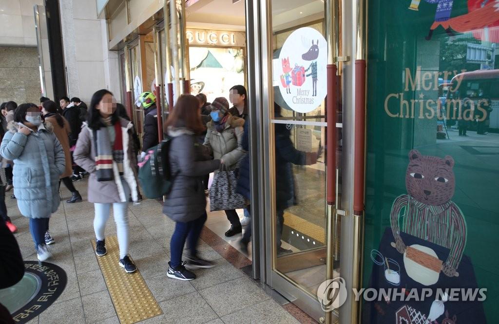 乐天百货总店因中国顾客感染新冠病毒暂停营业