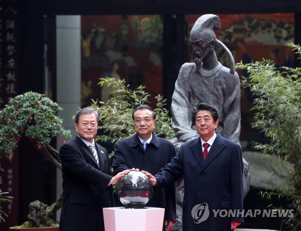 韩中日领导人纪念三国合作20周年