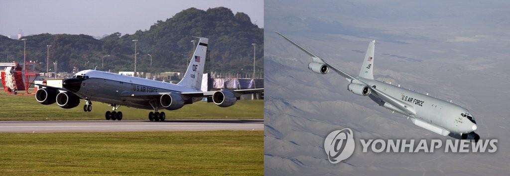 美军侦察机再现韩半岛对朝监视未停止