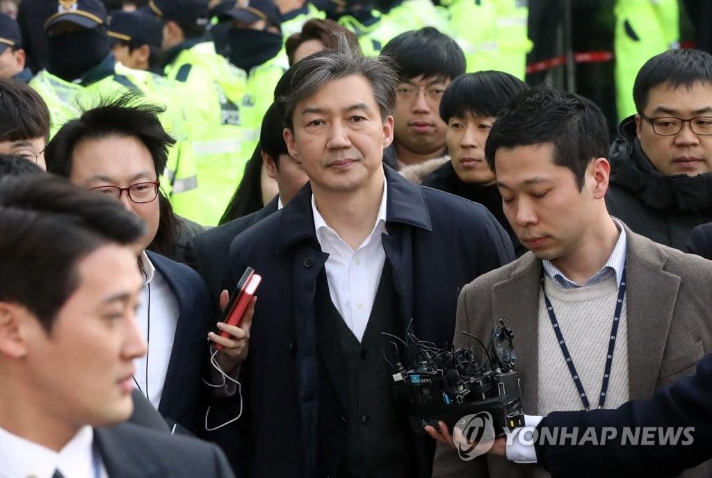 韩法院决定不予批捕前法务部长官曹国