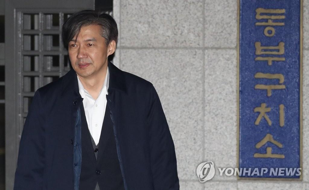 详讯:韩法院决定不予批捕前法务部长官曹国