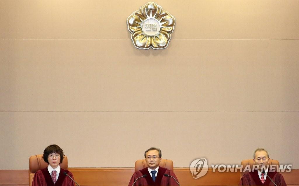 韩外交部:尊重宪院就韩日慰安妇协议所做裁决