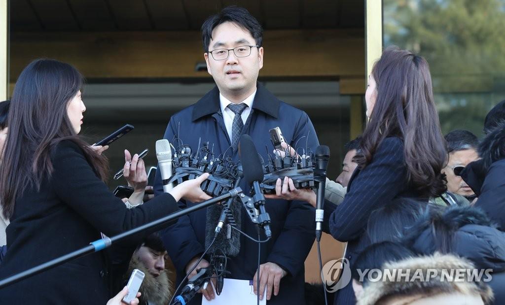 韩慰安妇律师团对宪院裁决结果表遗憾