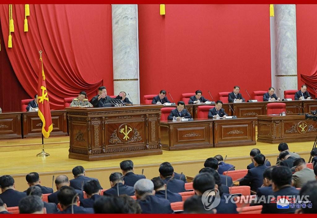 12月28日,在平壤,朝鲜召开七届五中全会。 韩联社/朝中社官网截图(图片仅限韩国国内使用,严禁转载复制)