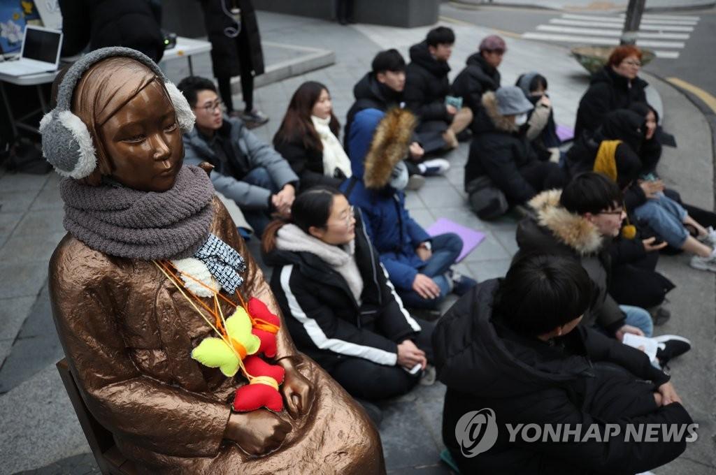 韩籍慰安妇受害者去世 健在者仅剩18人