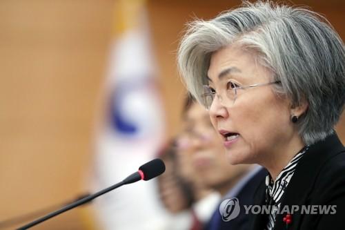 韩国外长:需与周边国家织密外交合作网