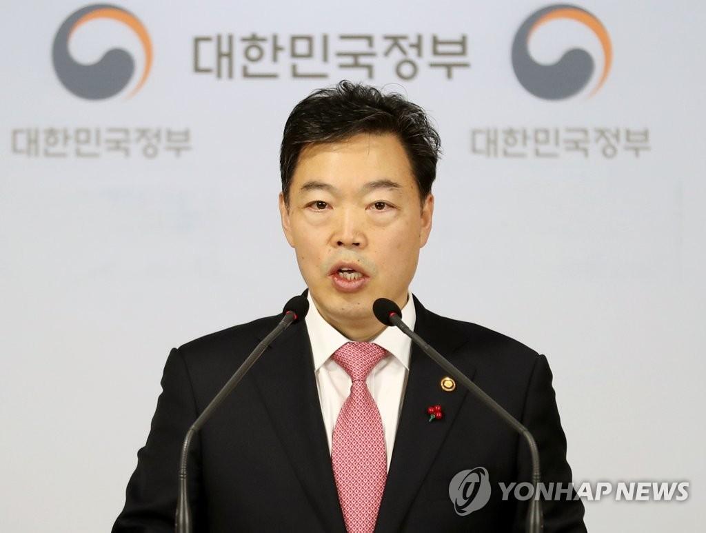 资料图片:前法务部次官(副部长)金浯洙(音) 韩联社