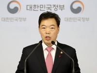 文在寅提名前法务部副部长金浯洙为检察总长