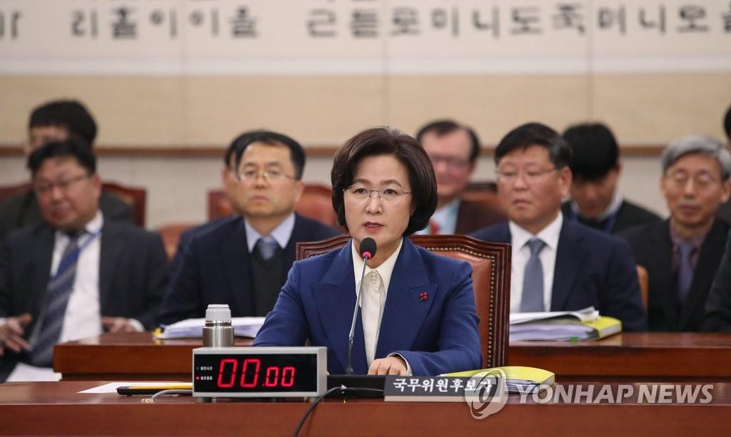 简讯:文在寅任命执政党议员秋美爱为法务部长官